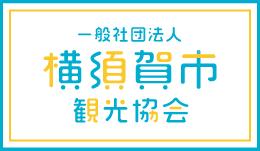 brand-yokosuka